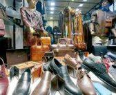 مهجوریت صنعت کفش ایرانی(مهندس امین رشیدی)