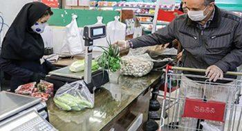 تغییر عادات خرید در روزگار کرونایی(مهندس مصطفی یحیایی)